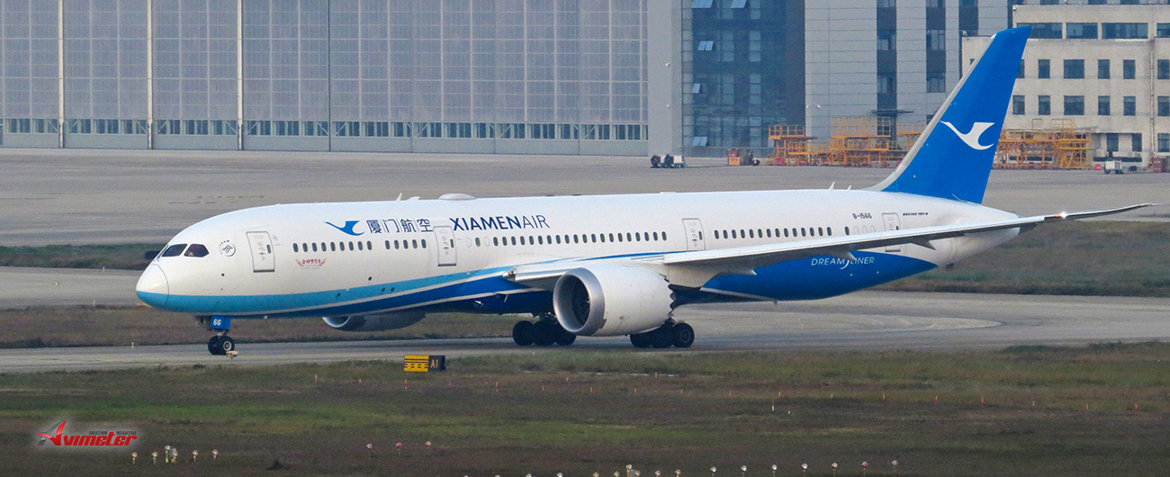 Japan Airlines Announces Codeshare Agreement with Xiamen Airlines