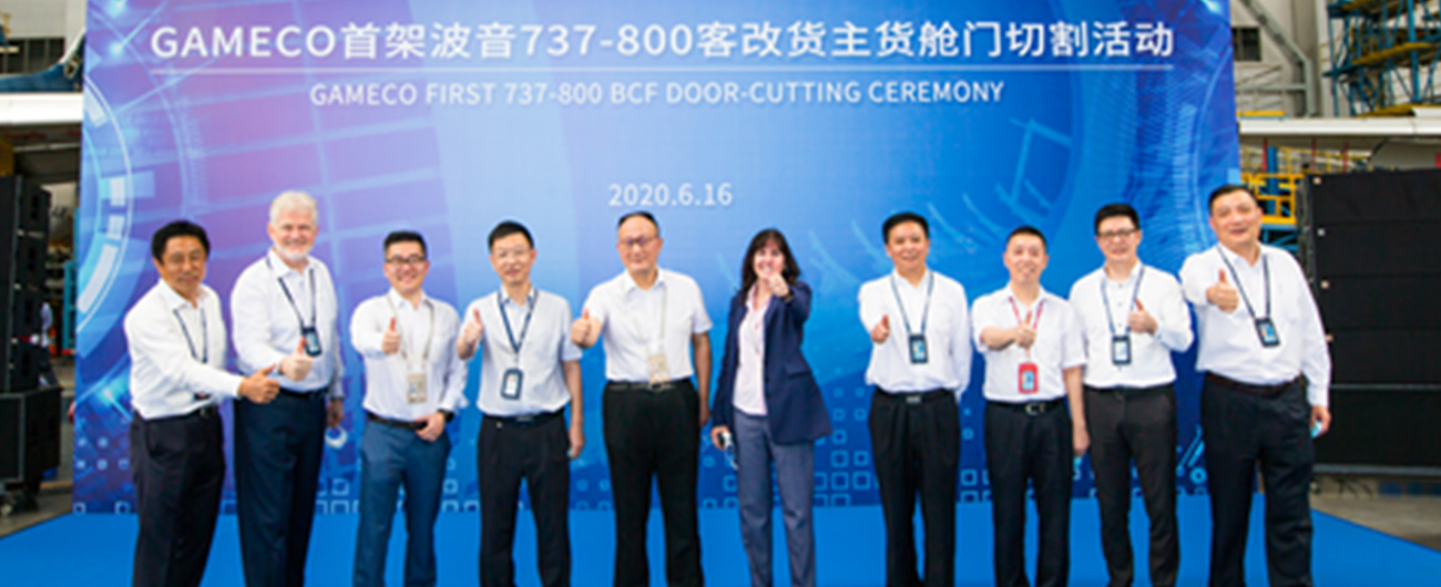 "GAMECO held the ""First 737-800 BCF Door-Cutting Ceremony"""