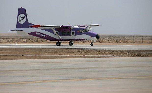 VP inaugurates airport, harbor at Hendurabi island