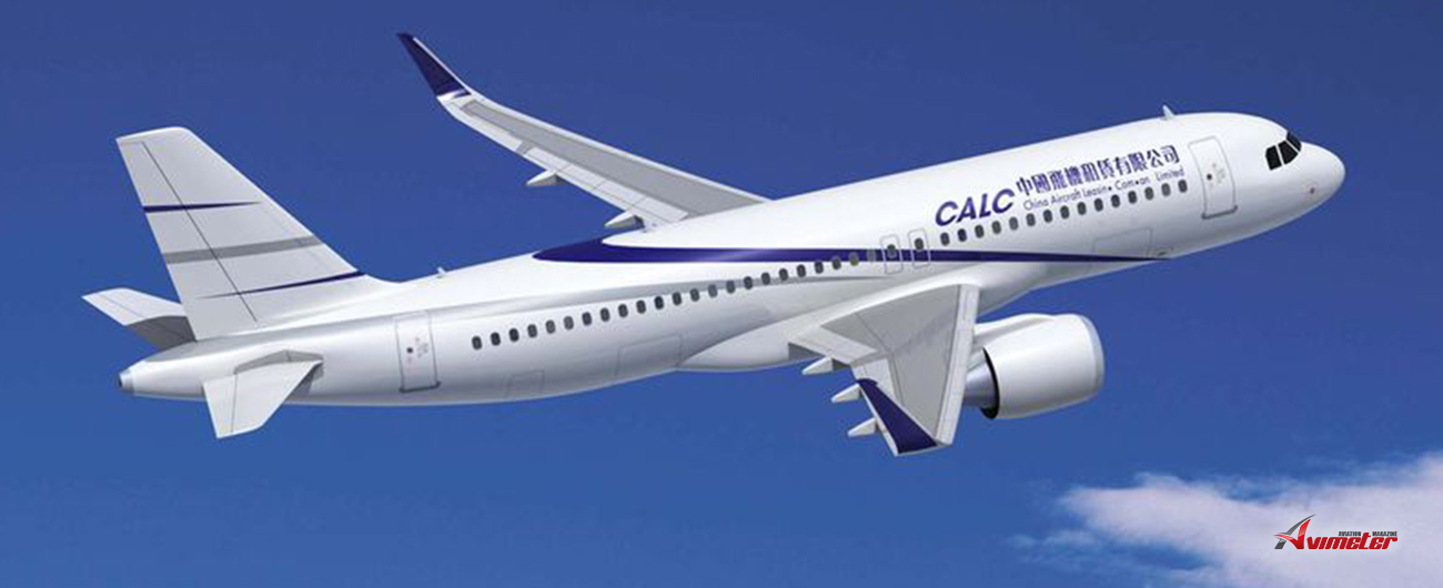 CALC Signs USD 840 Million Aircraft PDP Syndicated Loan