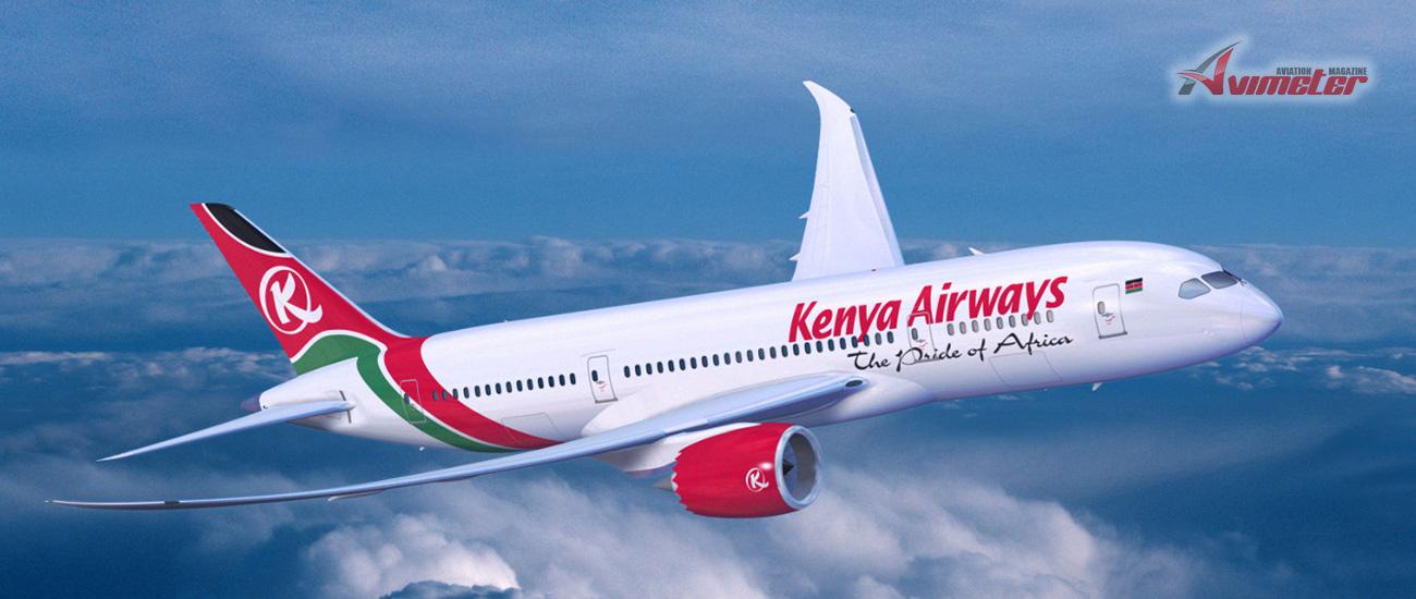 Kenya Airways: Chairmans Statement Financial Results 31 December 2017