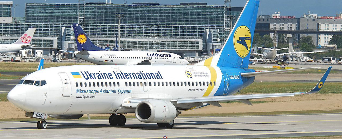 UIA to implement a flexible relaunch of its international flights