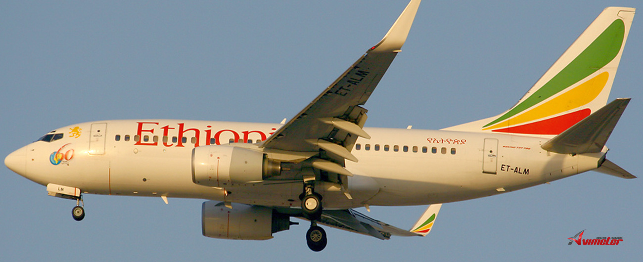 Ethiopian Airlines Signs WheelTug Slot Agreement