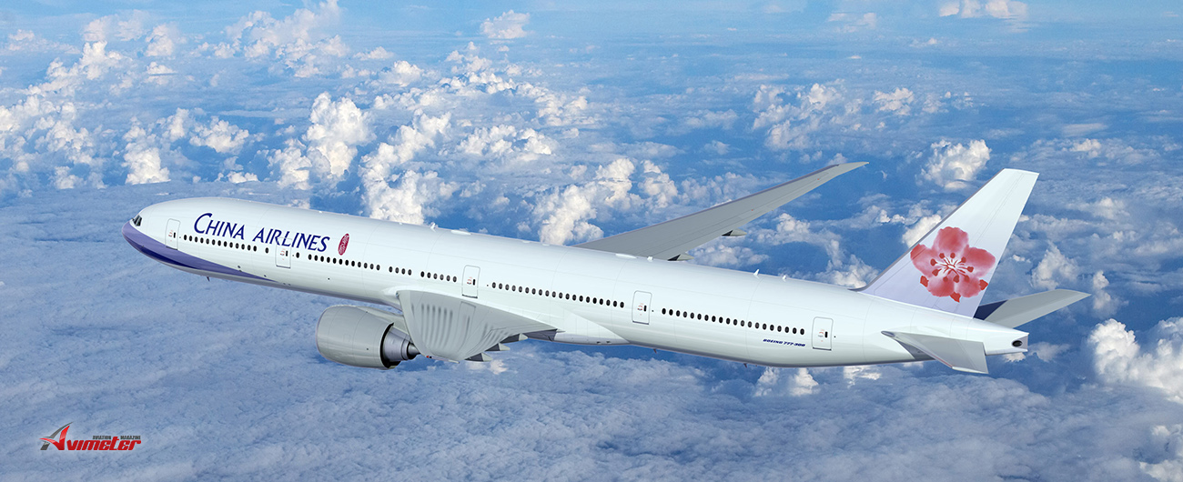 China Airlines' Intent to Introduce 777 Freighter