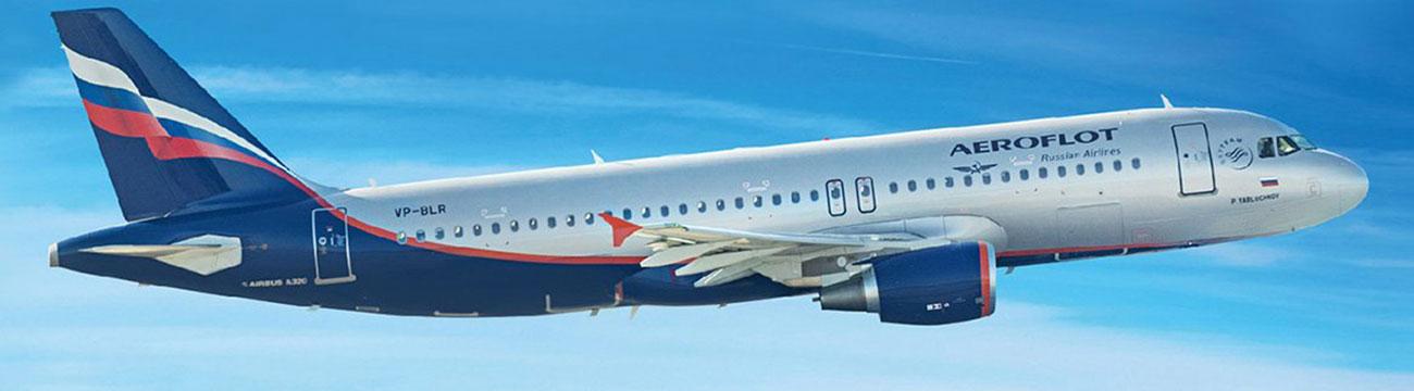 Aeroflot announces results of Board of Directors meeting