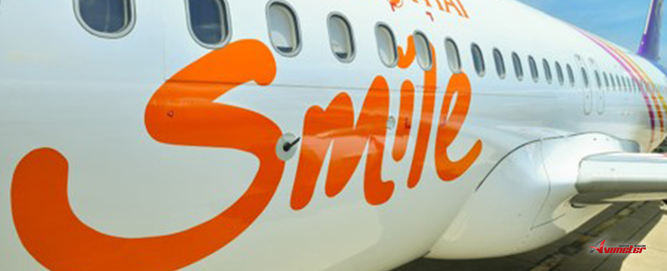 Star Alliance To Show A New Smile