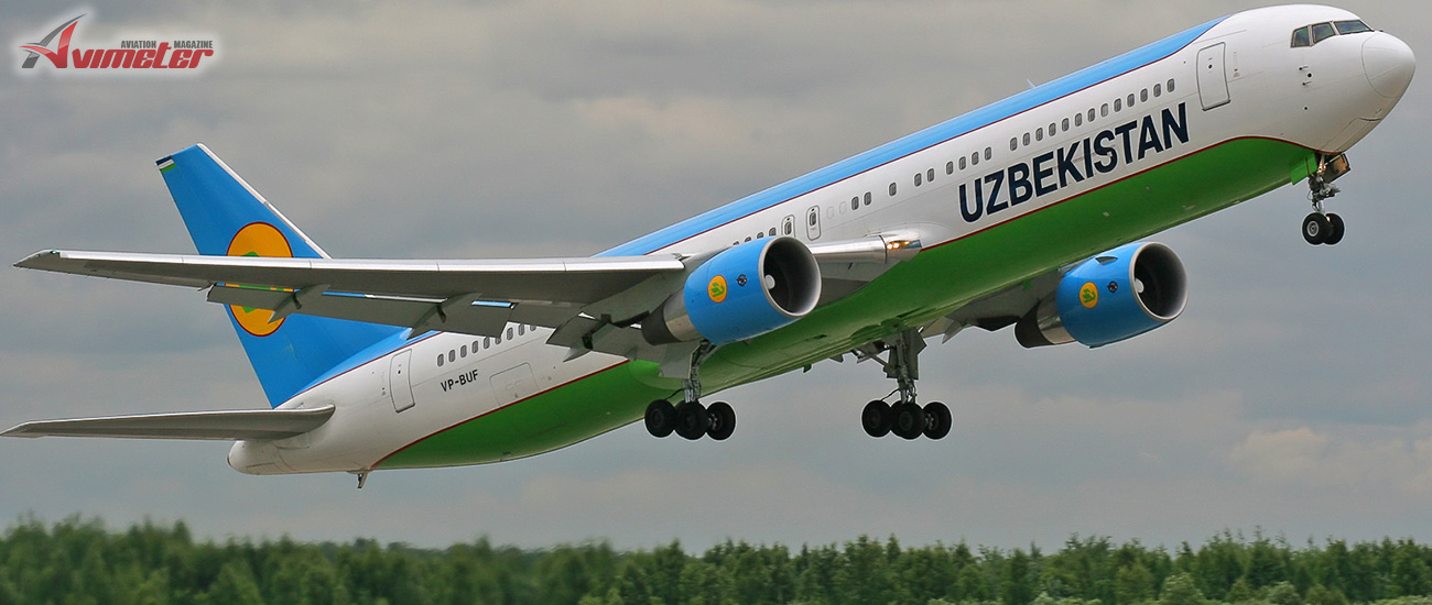 Uzbekistan Airways drops plans to purchase Bombardier aircraft