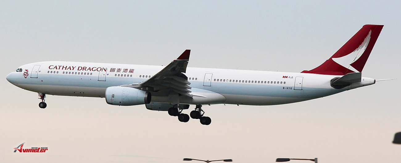 JAL to Start Codeshare Cooperation with Cathay Dragon