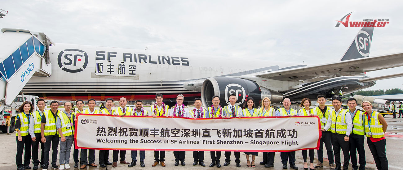 Changi Airport welcomes the arrival of SF Airlines – the first Chinese express carrier to operate in Singapore