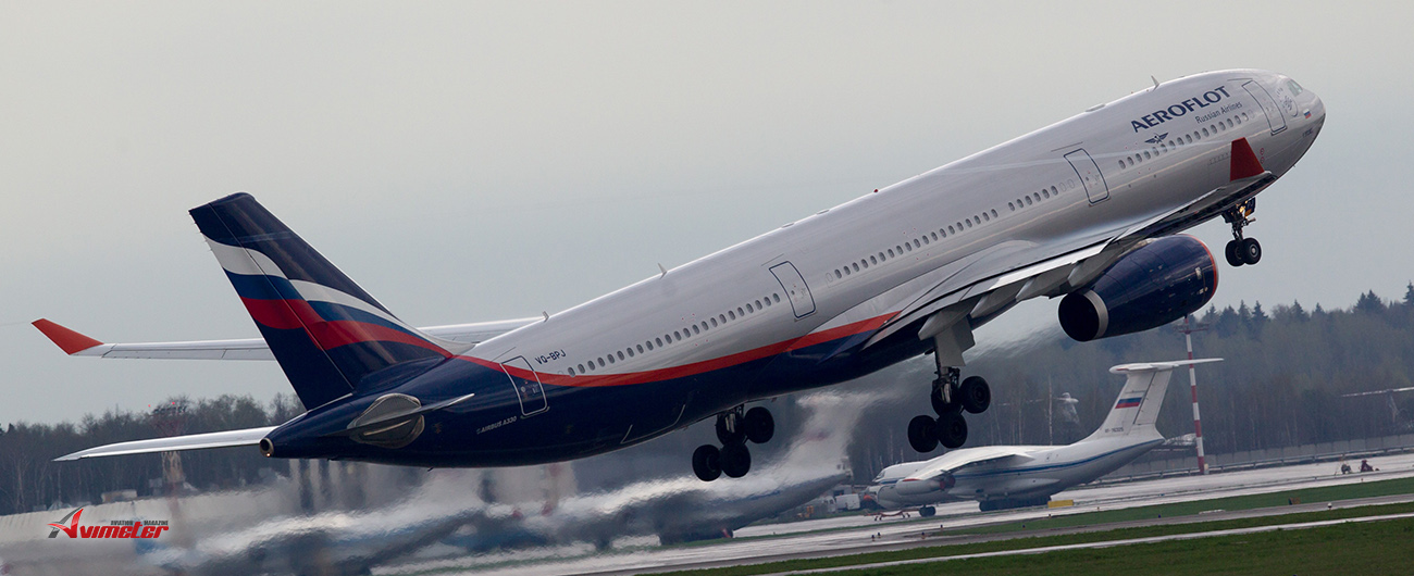 Aeroflot announces results of Board of Directors meeting for December 2018