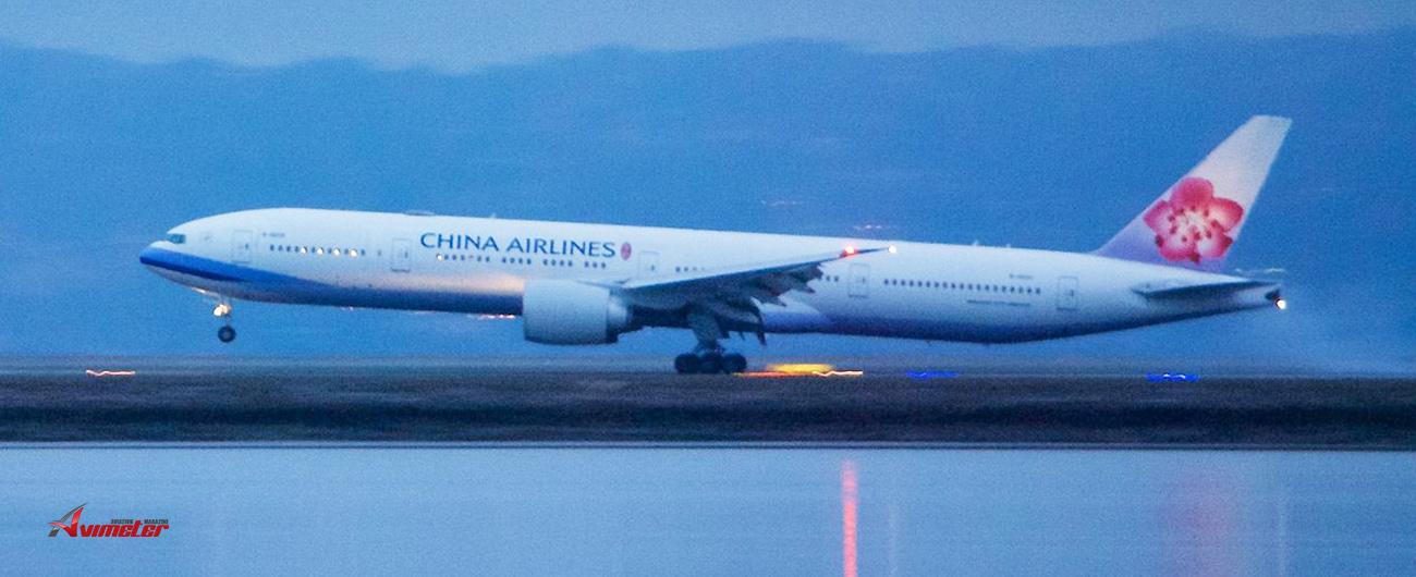 FPG Amentum and FPG arrange the acquisition of a 777-300ER on lease to China Airlines