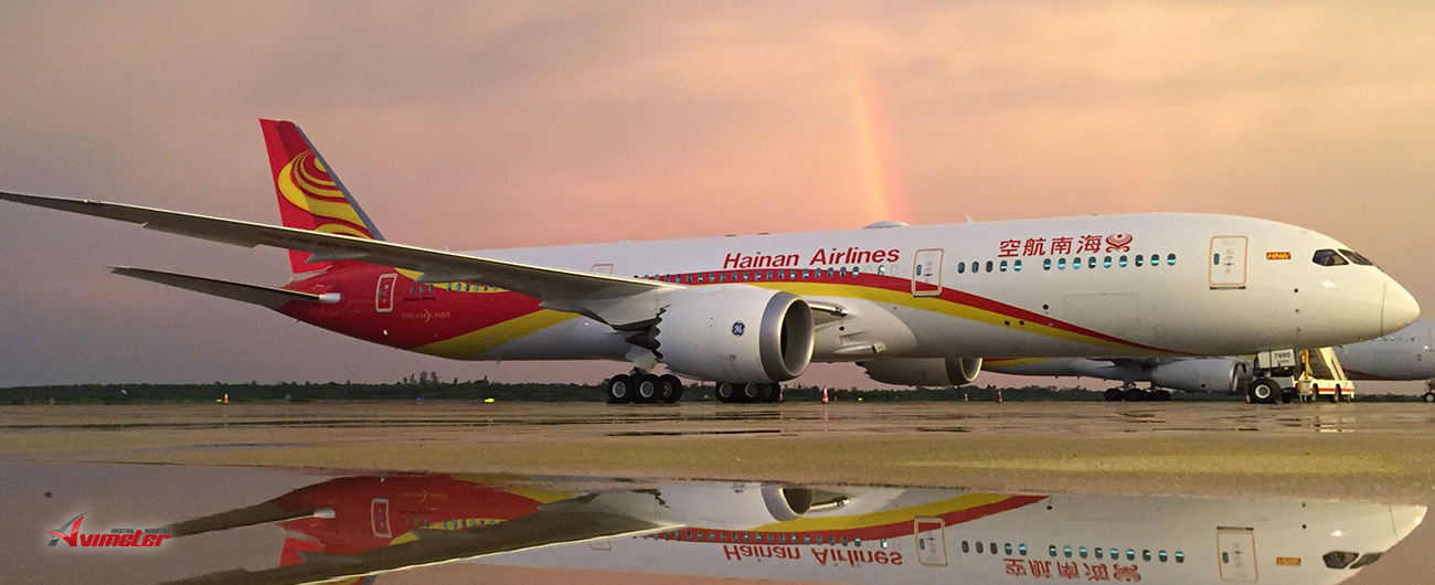 Hainan Airlines to Launch Non-Stop Vancouver-Shenzhen Service on January 28