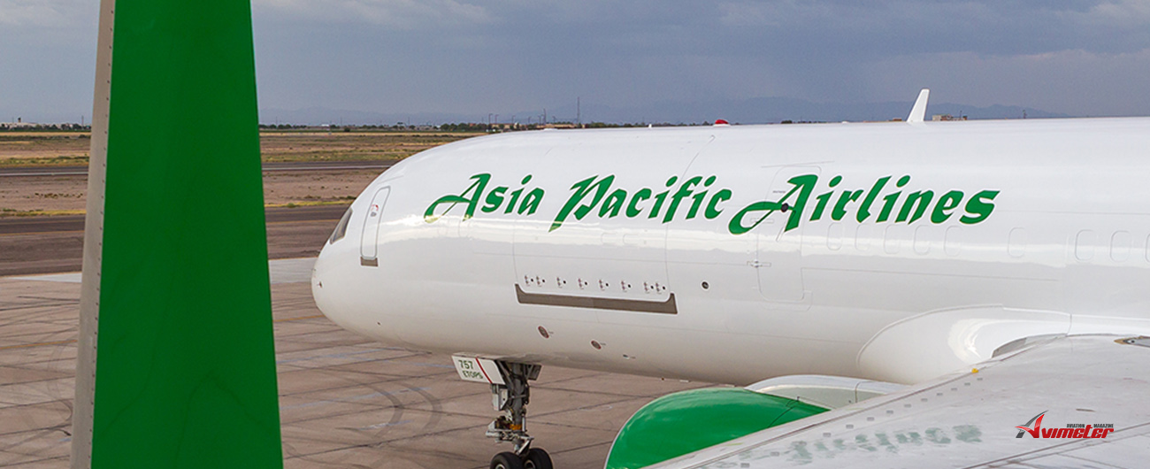 Precision Aircraft Converts Third 757-200PCF For Asia Pacific Airlines