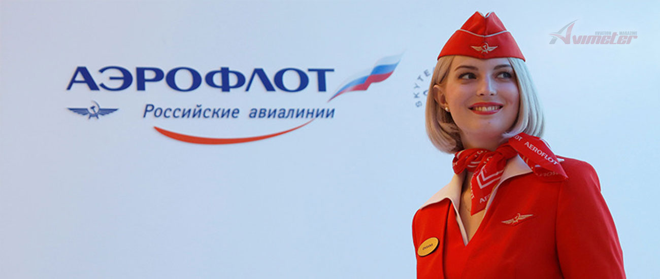 Aeroflot Announces Results of Board of Directors' Meeting for February 2018