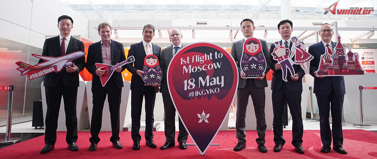 Hong Kong Airlines' new Moscow service takes off│