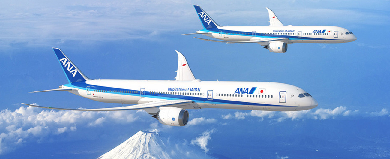 ANA HOLDINGS Commits to Adding up to 20 Boeing 787 Dreamliner Jets