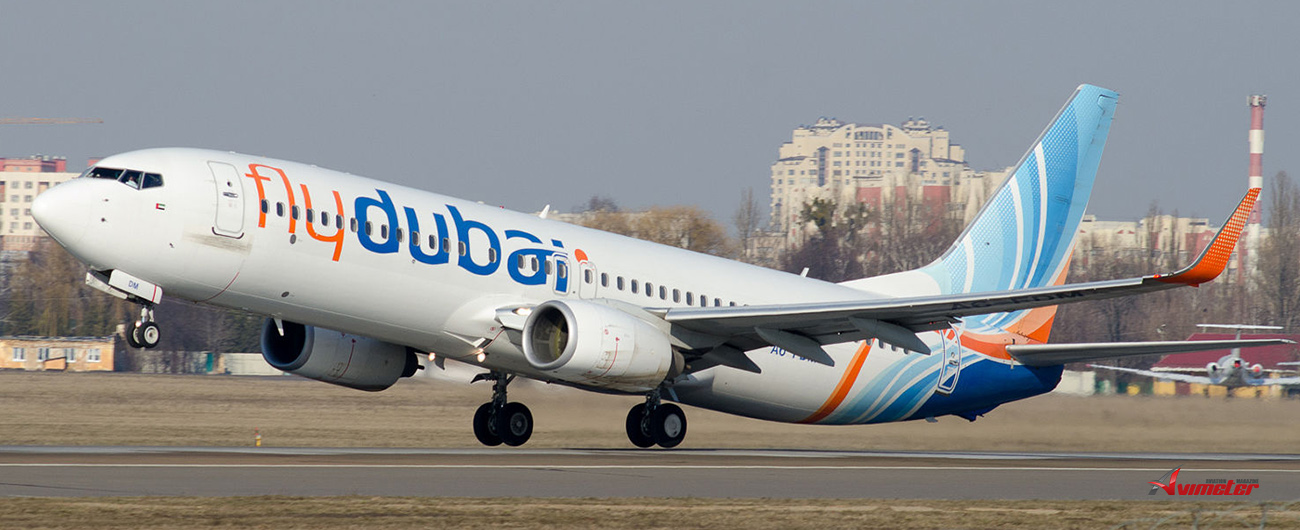 Statement from flydubai on MAX aircraft