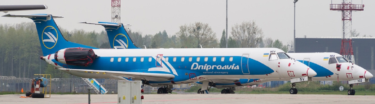 Wind Rose Embraer E145 Suffered A Runway Excursion On Landing
