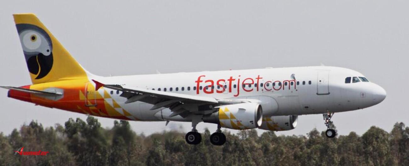 fastjet: Loan Extension