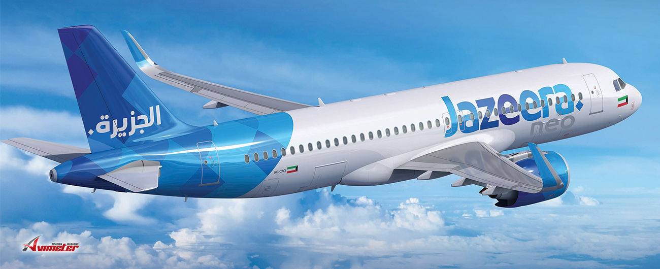 Jazeera Airways Signs LEAP-1A Engine Services Agreement
