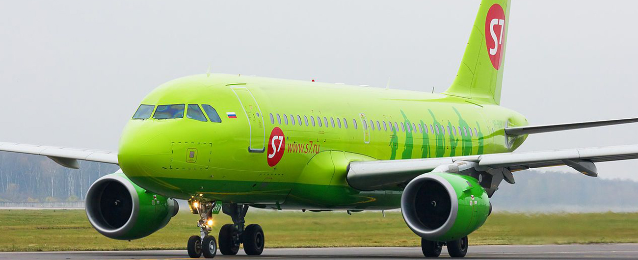 Universal Asset Management Acquires Airbus A319 MSN 1090