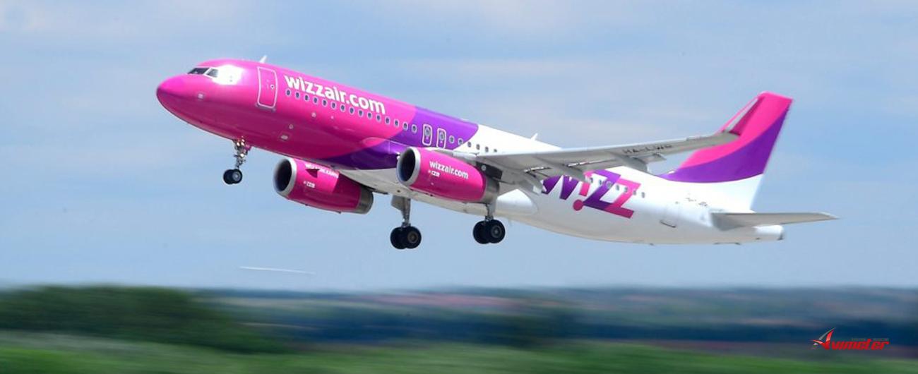 Wizz Air Launches New Tirana-Memmingen Route