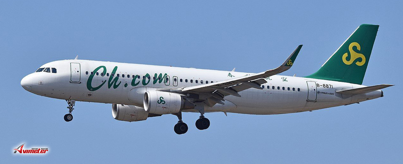 BOC Aviation Delivers New Airbus A320Neo Aircraft To Spring Airlines