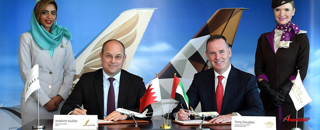 Gulf Air And Etihad Airways Sign Codeshare Agreement, Strengthening Ties Between The Carriers