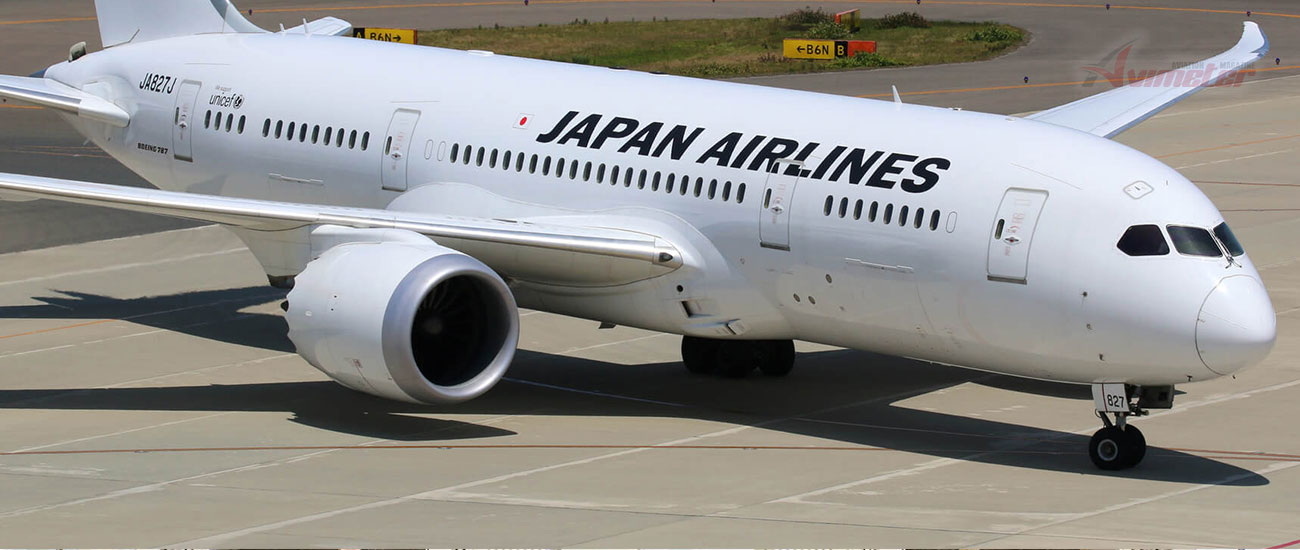 Japan Airlines and PJSC Launch Comprehensive Partnership