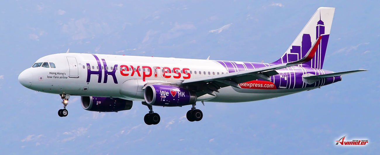 Cathay Pacific Appoints New HK Express CEO