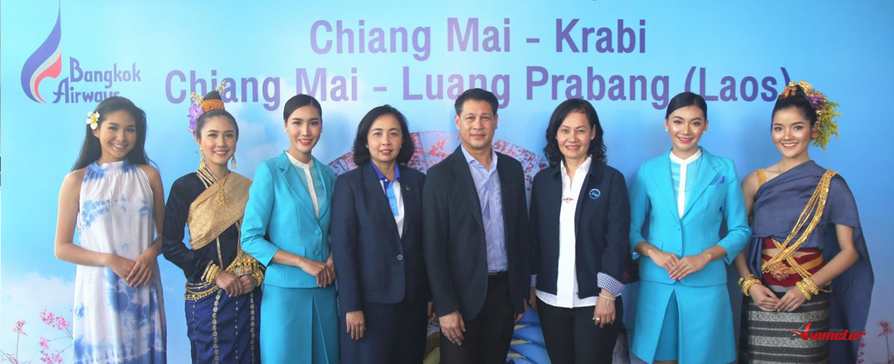 Bangkok Airways to launch the two new direct routes, Chiang Mai - Krabi and Chiang Mai - Luang Prabang (Laos)