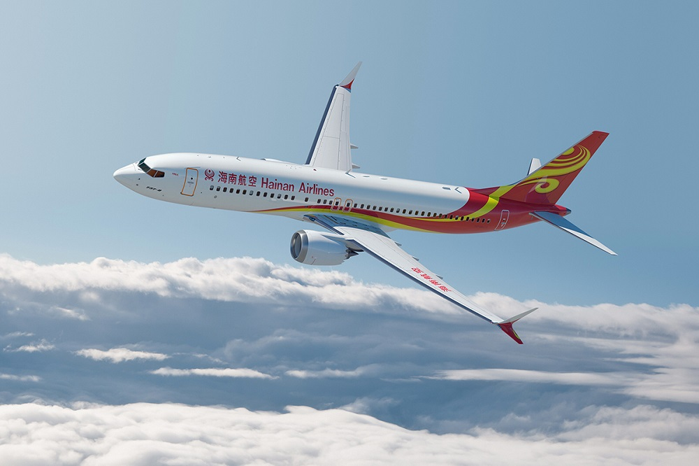 Hainan Airlines Launches First Non-Stop Service between New York and Chengdu and Chongqing