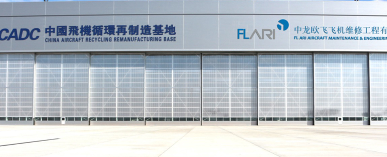 FL ARI receives EASA Part 145 Maintenance Organization certification for line maintenance in China