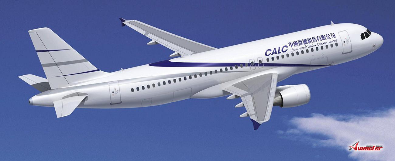 CALC Announces 2019 Interim Results