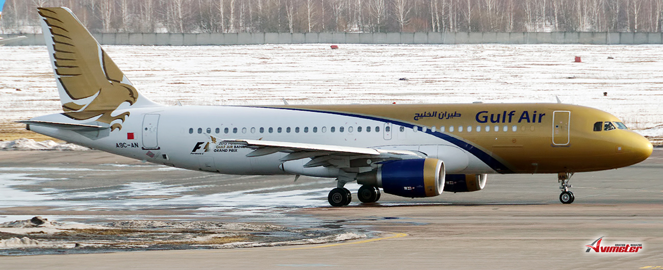 Gulf Air Technical Standards Endorsed at Recent EASA Audit