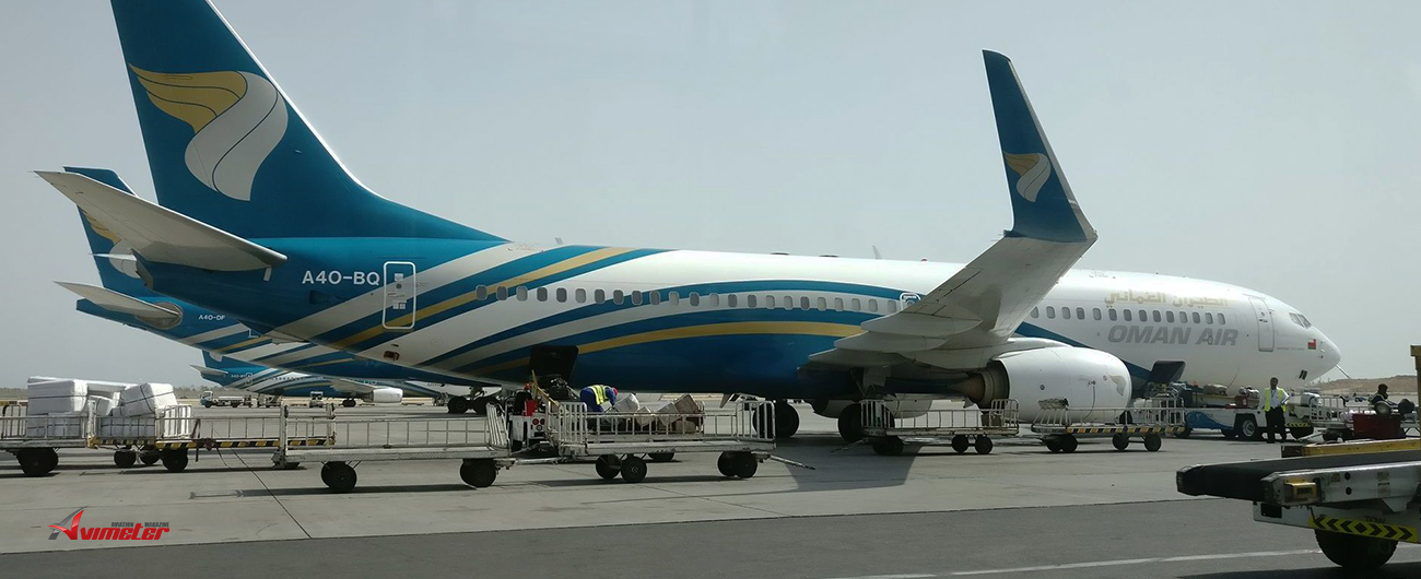 One more New 787-9 joins Oman Air Fleet