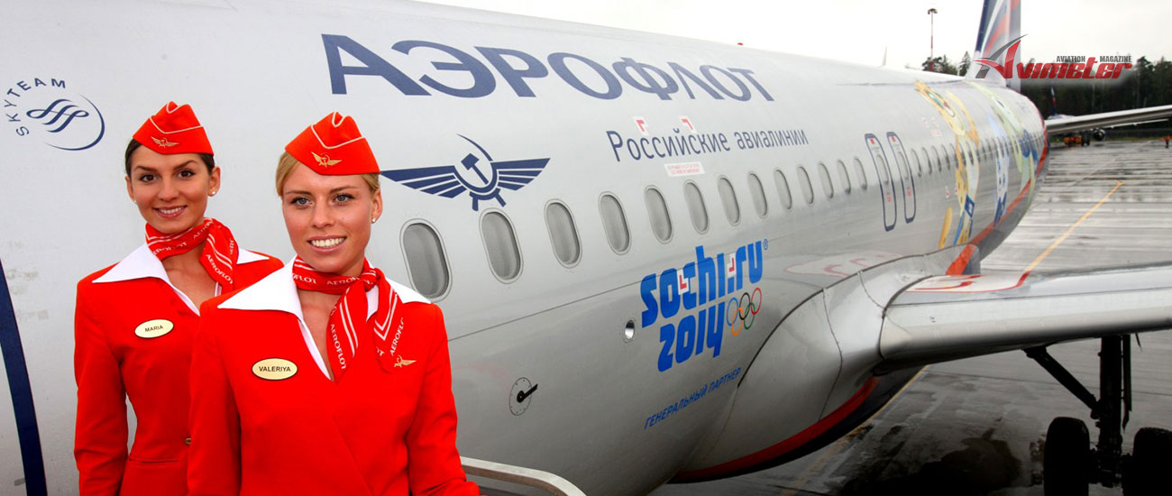 Aeroflot Group passenger traffic up 7.7% in January 2018