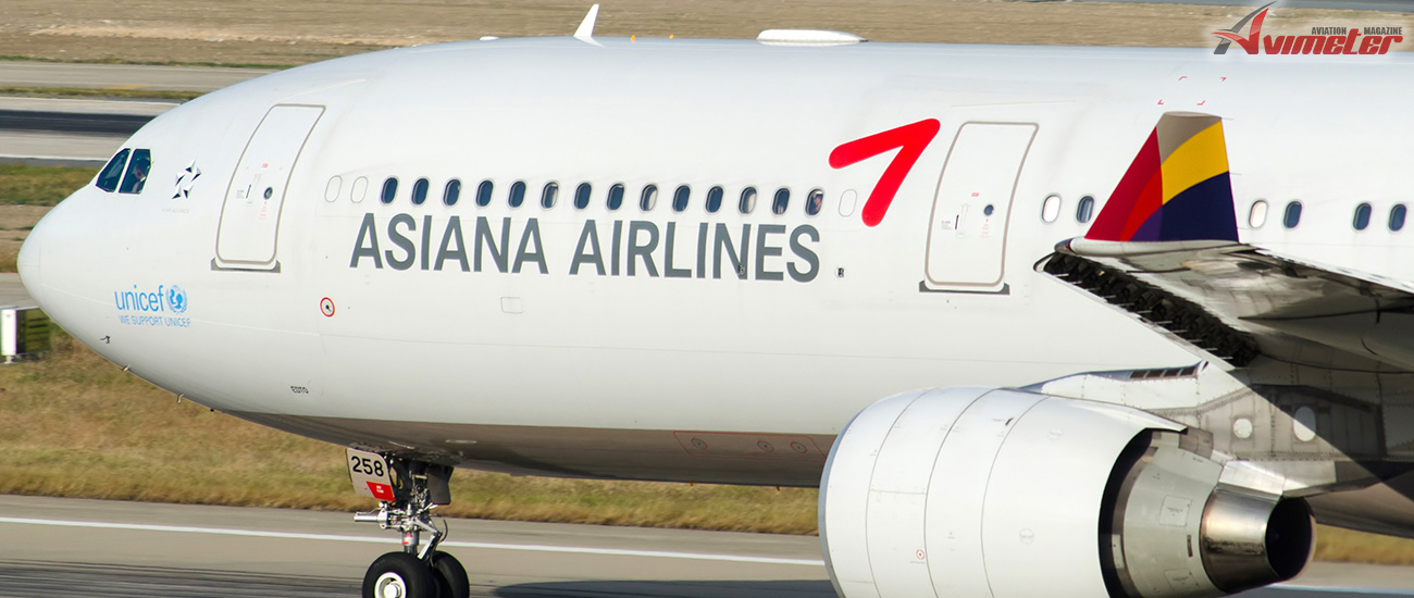 Asiana Airlines to raise US$93.6 million via convertible bond issuance