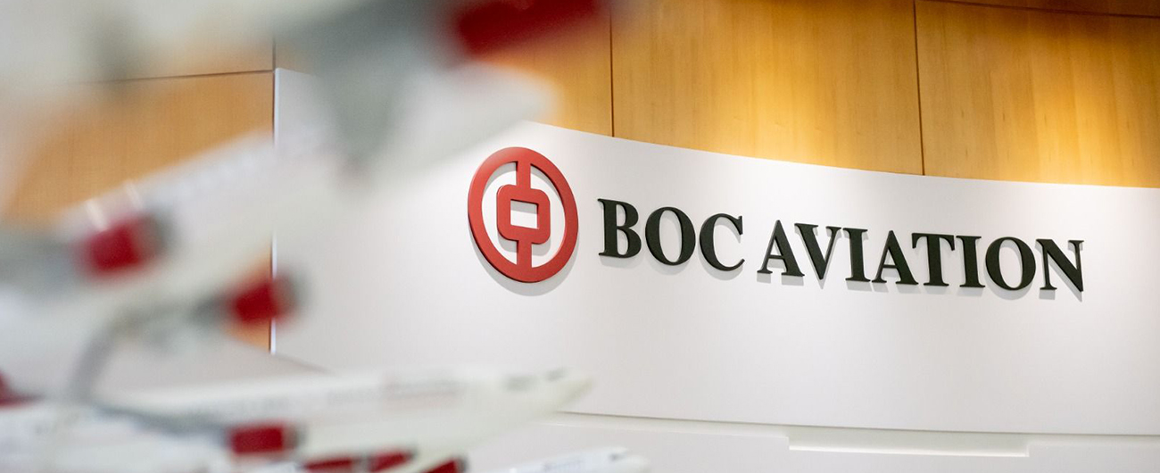BOC Aviation Announcement: Major transaction in relation to the purchase of 22 Boeing 787-8 aircraft