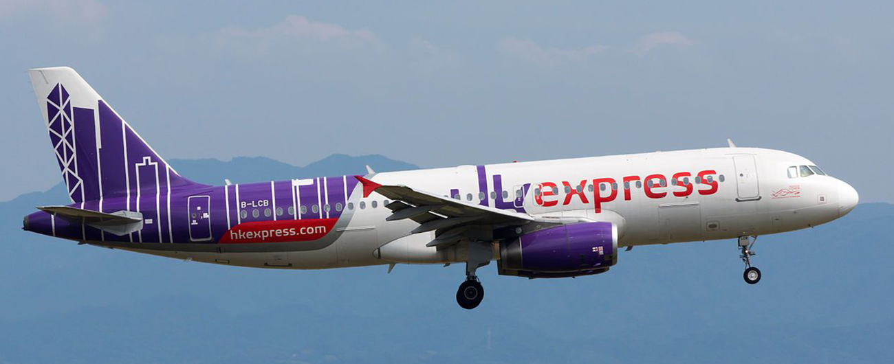 HK Express Extends Temporary Suspension of Flight Operations Until 18 June 2020