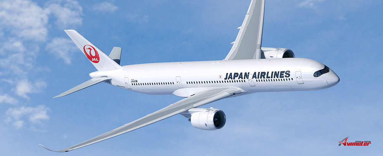 Lufthansa Technik: Comprehensive services for Japan Airlines A350 fleet