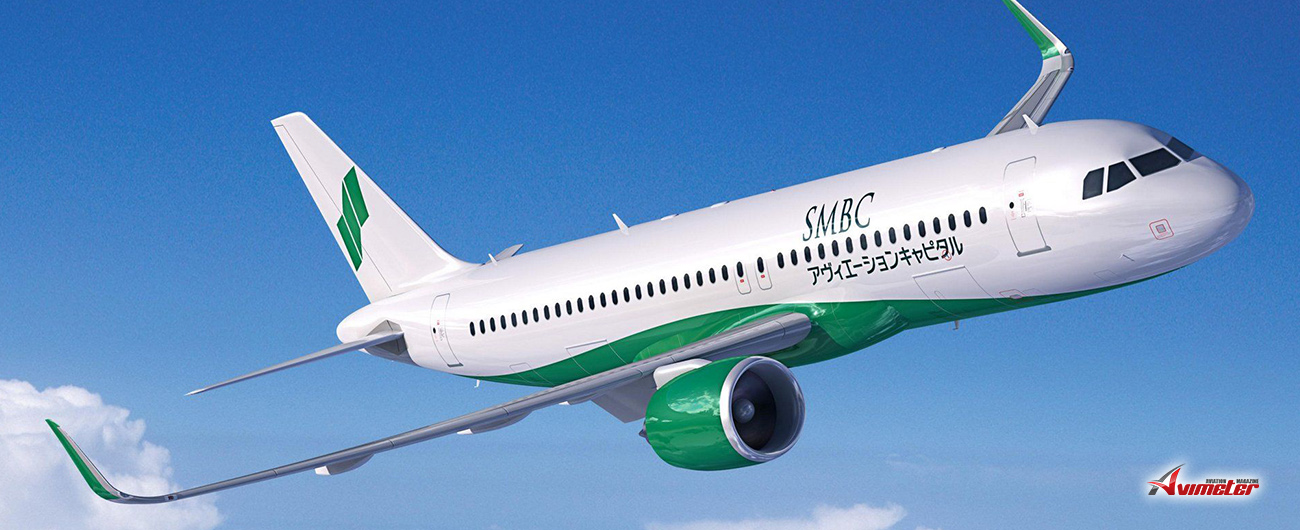 SMBC Aviation Capital concludes portfolio sale of 29 aircraft