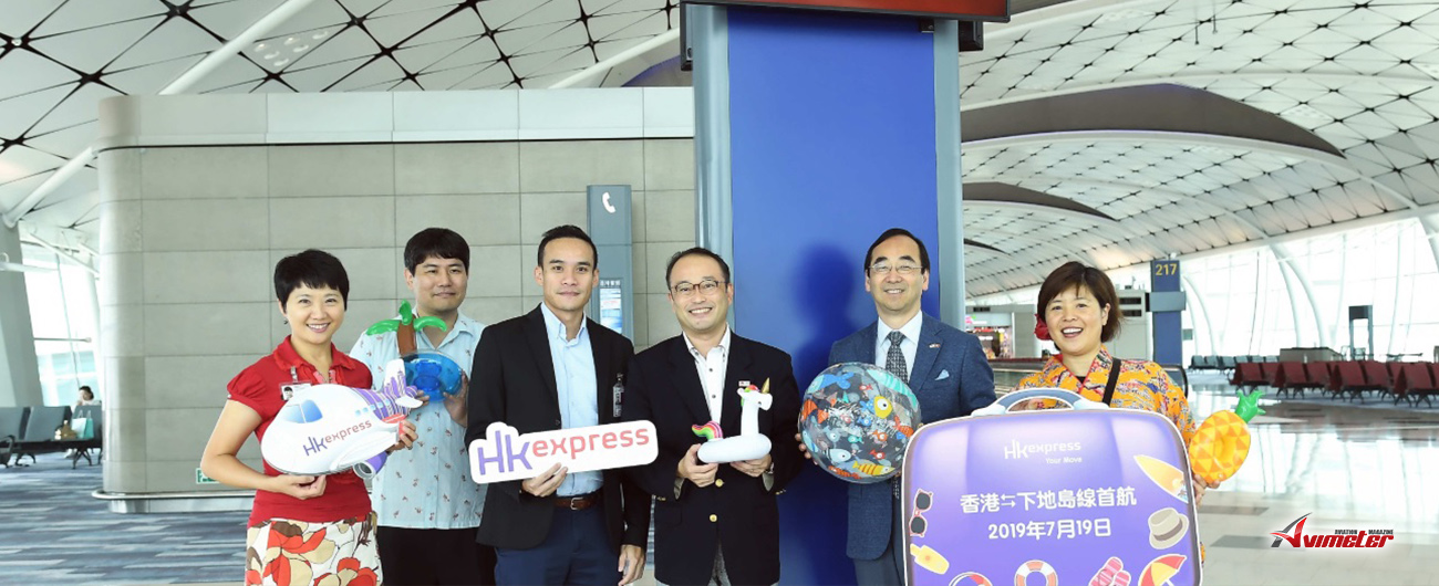 HK Express Rings in New Route to Shimojishima