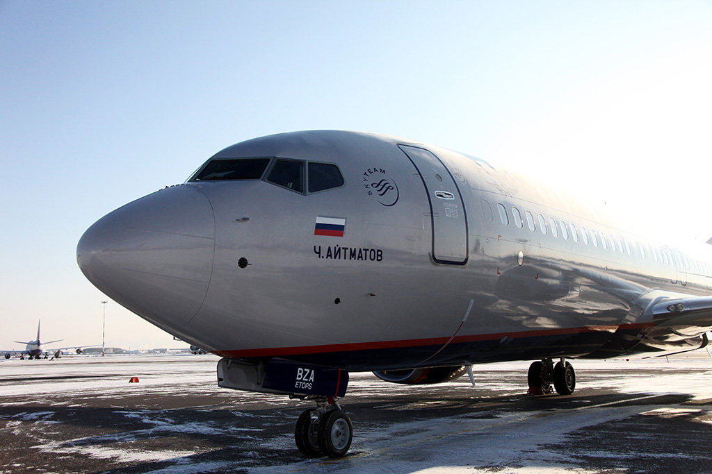 AviaAM Leasing China delivers 4th brand-new Airbus to Aeroflot